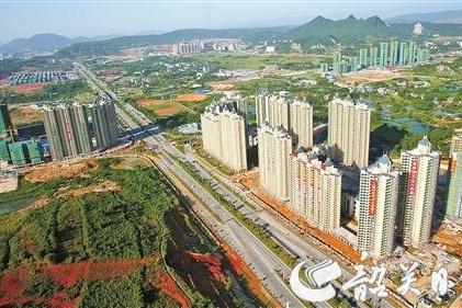 绿地香港发文澄清:王伟贤质押贷款与公司无关