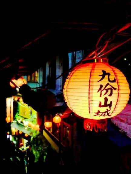 台湾九份,千与千寻的灵感来源地