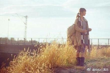 女孩子一定要经常旅行,不能做宅女,对于一个女生来说