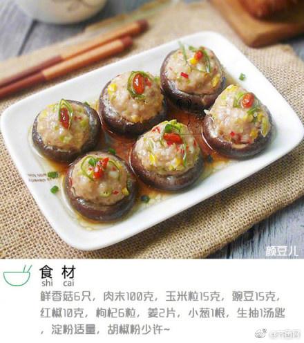 【博天堂app】2次把日本叫成中国后 特鲁多疑自嘲:喜欢的中国食物是寿司