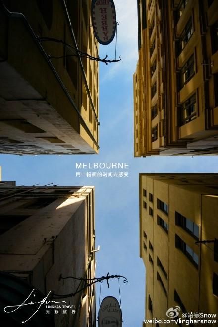 墨尔本的小巷 专属于这个城市的多彩迷城。