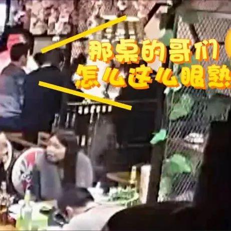 厉害了!辅警火锅店聚餐顺便抓了个贼(视频)