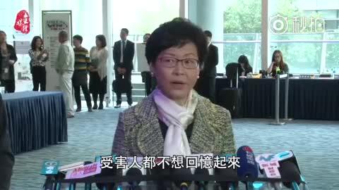 香港跨栏皇后自曝曾被教练性侵 林郑:为勇敢行为鼓掌