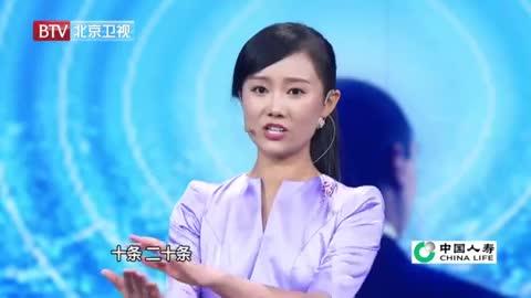 清华才女飙泪谈人工智能:这才是我最大的担心