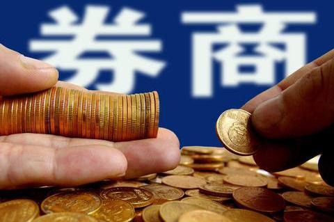 券商年内发债融资近3400亿元,净融资同比翻1.2倍