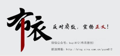 """坚持""""六统一"""",解决基层党组织问题"""