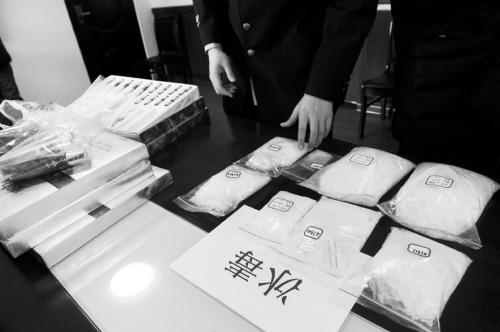 沈阳警方破获部督特大贩毒案 34名嫌犯落网
