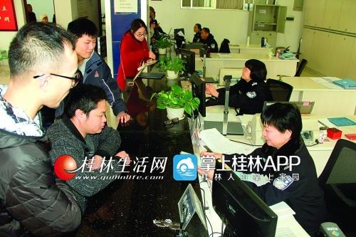 桂林持续放宽人口落户政策 无房也可以落户桂林(图)