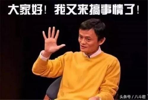 [去别的4s店保养]别了,4s店!刚刚,马云宣布无人汽车店正式开业!