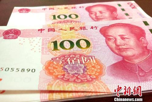 2017年谁挣钱最多 京沪人均可支配收入逼近6万元