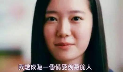 [工作后没有朋友]那个工作后,找父亲要5万块买爱马仕的天津女孩