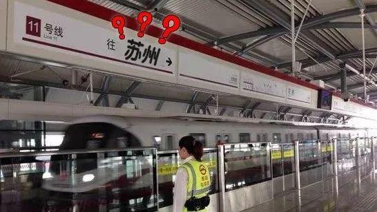 沪轨交11号线将连通苏州S1线 从普陀到苏州仅需15元