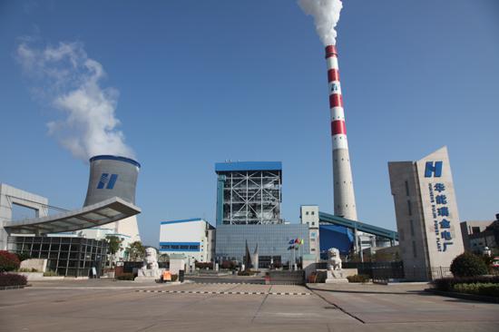 节能风电(601016.SH)披露业绩快报 上半年净利润降8.46%至3.09亿元