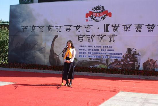 黑龙江省文化厅博物馆处处长胡秀杰女士