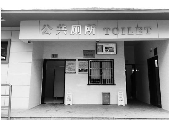 杭州良渚启用智能公厕管控系统 可自动除臭喷香