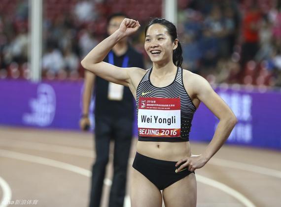 全国室内赛韦永丽双冠 19岁小将60米栏超越谢文骏