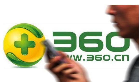 【江南嘉捷 360股吧】360借壳江南嘉捷涨4倍后,巨量资金封封死跌停板