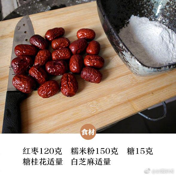 08月05日潍坊弘润石油焦为1300元