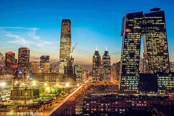 北京市出台青年见习计划 促进毕业生就业率