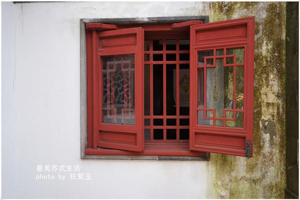 2。 苏式生活 私享<a href='http://travel.sina.com.cn/suzhou_zhuozhengyuan-lvyou/?from=b-keyword' target='_blank'>拙政园</a>