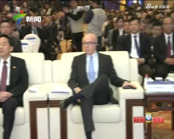 2017年《财富》全球论坛开幕:国务院副总理汪洋发表主旨演讲