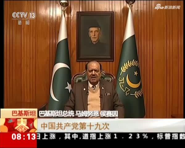 哈萨克斯坦和中国总统