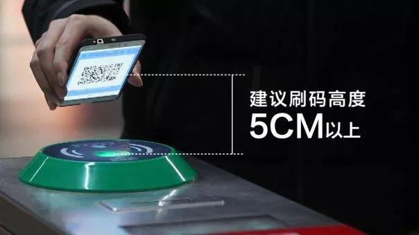 上海地铁全网周六起可刷码进站 需下载最新版APP