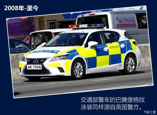 冲锋车里都有什么? 香港警车大观(上)