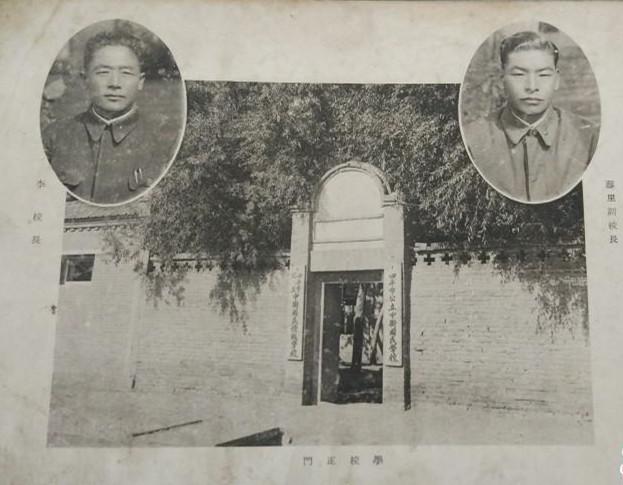 日伪时期老照片见证四平市学校的历史