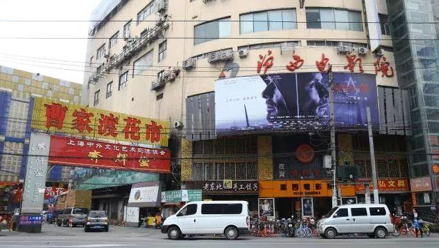 91岁高龄沪西电影院关停 将规划转型为音乐基地