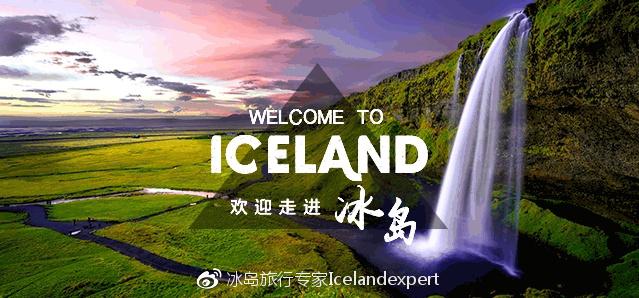 冰岛人最爱的TOP10小食,排第一的没想到竟然是它!