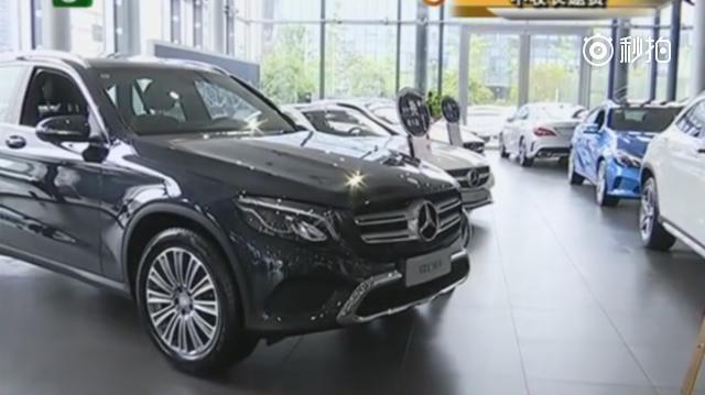 """在杭州中升之星奔驰4S店买的新车,轮胎居然小一寸,法院一审""""退一赔三""""..."""