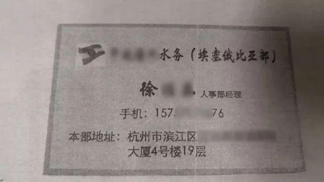 杭州1失意女酒吧遇名企高管搭讪 酒店面试遇潜规则