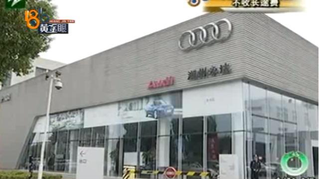 【天窗漏水修了五次 这次可以换新车!】宁波奉化的小王有一辆奥迪A6L...