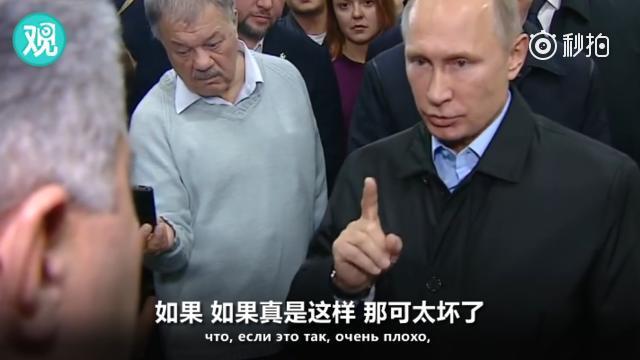 普京谈俄罗斯被禁止参加冬奥会 暗示或为干预俄大选