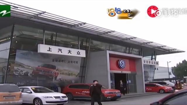 视频:大众4S店买辆朗境新车,3天后居然发现车里有水,怎么个情况?