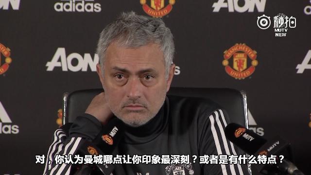 穆帅:不喜欢曼城球员风吹便倒