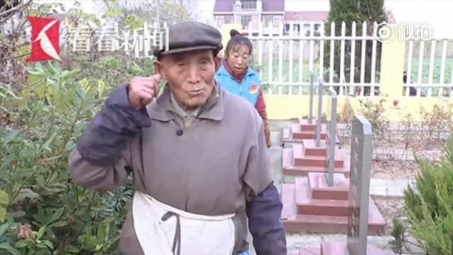 老党员守护英魂71载 终迎
