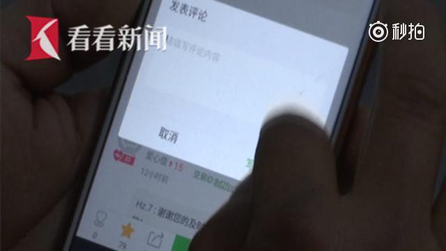 女子火中逃生摔重伤 网友众筹救命钱