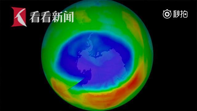 NASA科学家证实臭氧层空洞正在变小