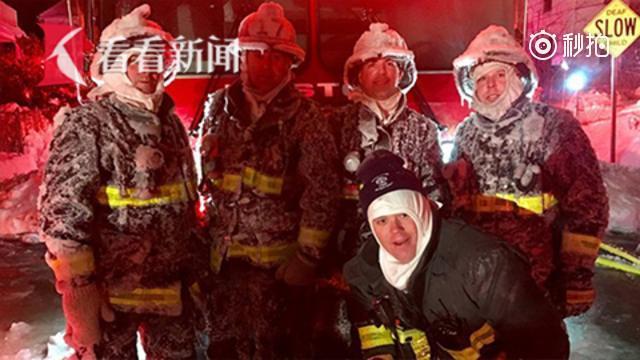 消防员零下18度入火场 结果变