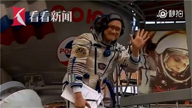 在空间站3周长高9厘米?宇航员闹乌龙