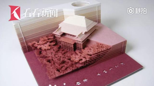 日本一模型便签让8万人疯抢!