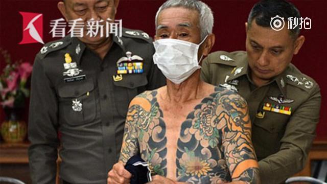 日本山口组大佬藏泰国15年终被捕