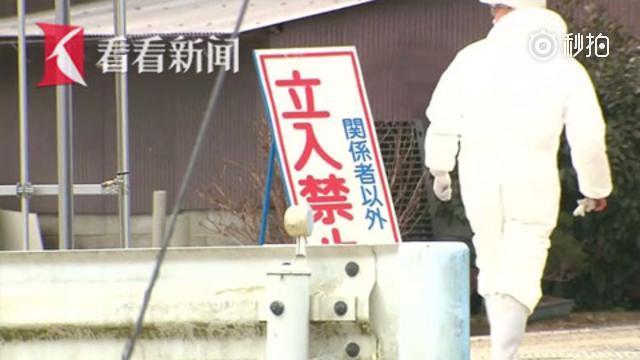 日本爆发H5高致病性禽流感