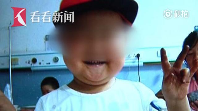 7岁男童患绝症坚持与病魔斗争
