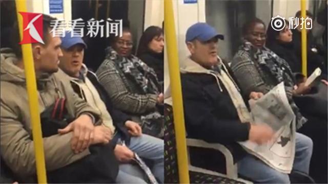 英国男子地铁开骂:歪果仁滚粗去!