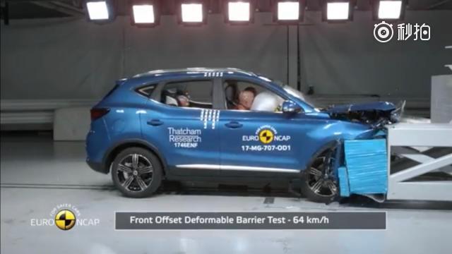 名爵ZS E-NCAP碰撞试验仅获三星安全评价!长春车天下汽车街拍  ?