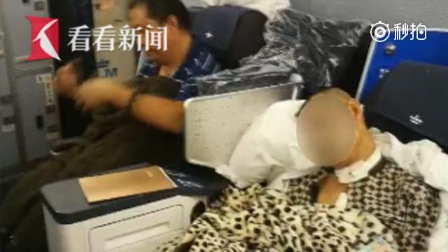 农民工南美重伤 医生耗8天接他回国