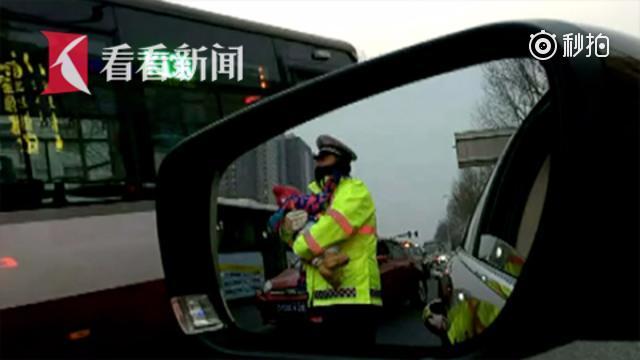 车追尾婴儿大哭 协警抱娃指挥交通